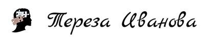 Tereza Ivanova